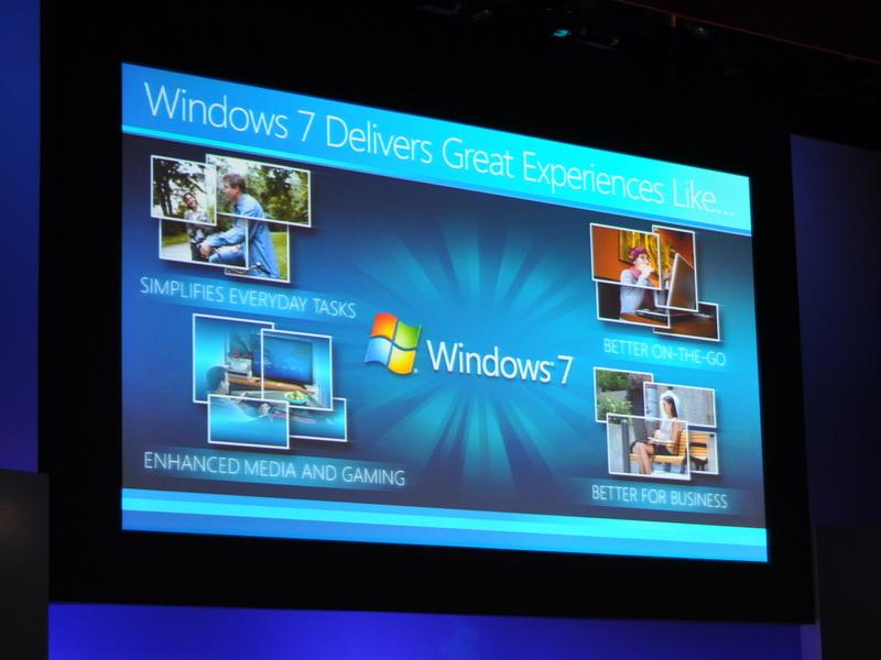 「Windows 7がすばらしい体験を提供する」とし、Windows 7の特徴が紹介された