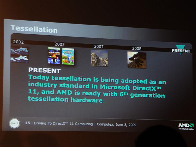 AMDが蓄積してきたテッセレーション技術がDirectX 11で標準化。AMDでは新GPUで第6世代のテッセレータを用意している
