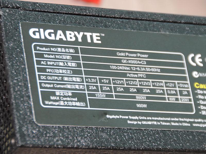 Gold Powerの仕様。4系統の12Vラインを備える900W電源となっている