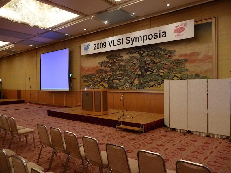 2009 Symposium on VLSI Technologyのプレナリセッション会場