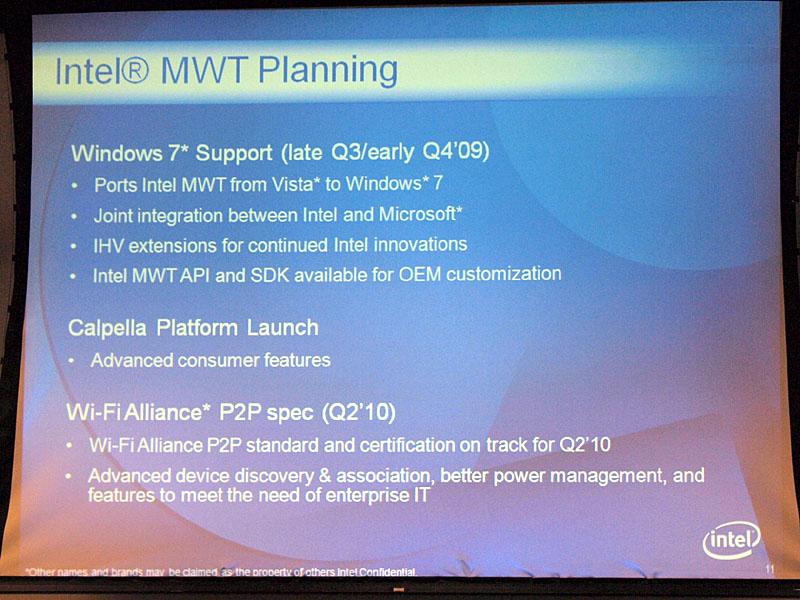 【写真4】MWTの将来計画。年内にWindows 7対応が行なわれる予定