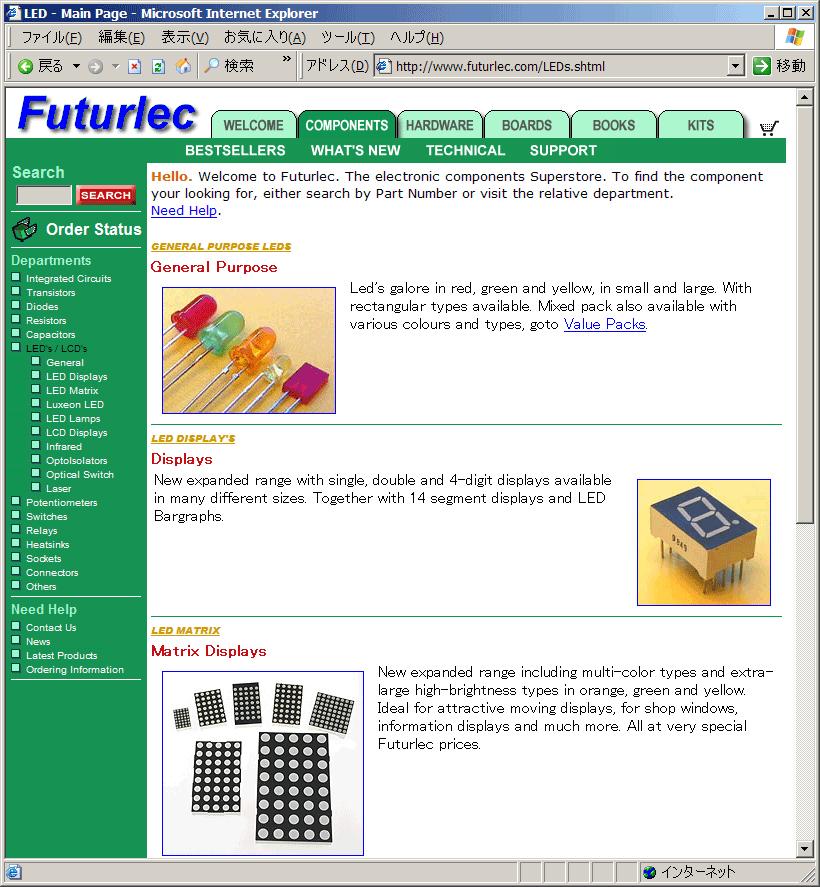 """この部品は<A href=""""http://www.futurlec.com/"""">Futurlec</A>というオンラインショップから1個1.30ドルで購入しました。Futurlecは品揃えがユニークで値段も送料も安いので、我々はときどき利用します。ただし、買い物がしやすいお店とは言えないかもしれません。発送に時間がかかり、メールのやりとりが必要となる場合があります。荷物はタイから送られてきます"""