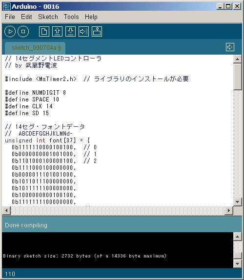 ダウンロードしたスケッチは単なるテキストファイルです。Arduino IDEでFile→Newとして新しいスケッチを開き、そこにペーストしてください