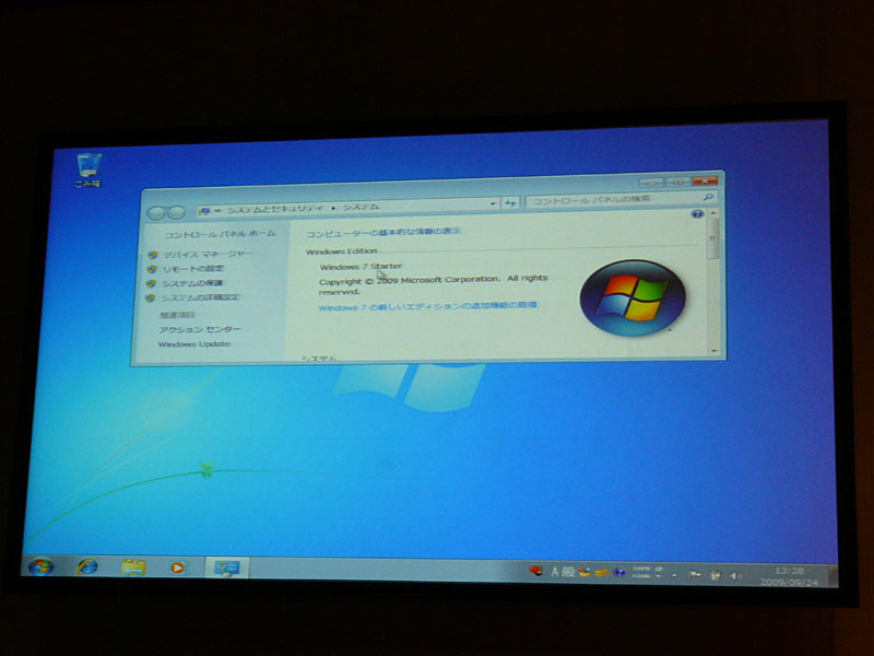 会見ではWindows 7 StarterからWindows 7 Home Premiumへのアップグレード<br>が実演された
