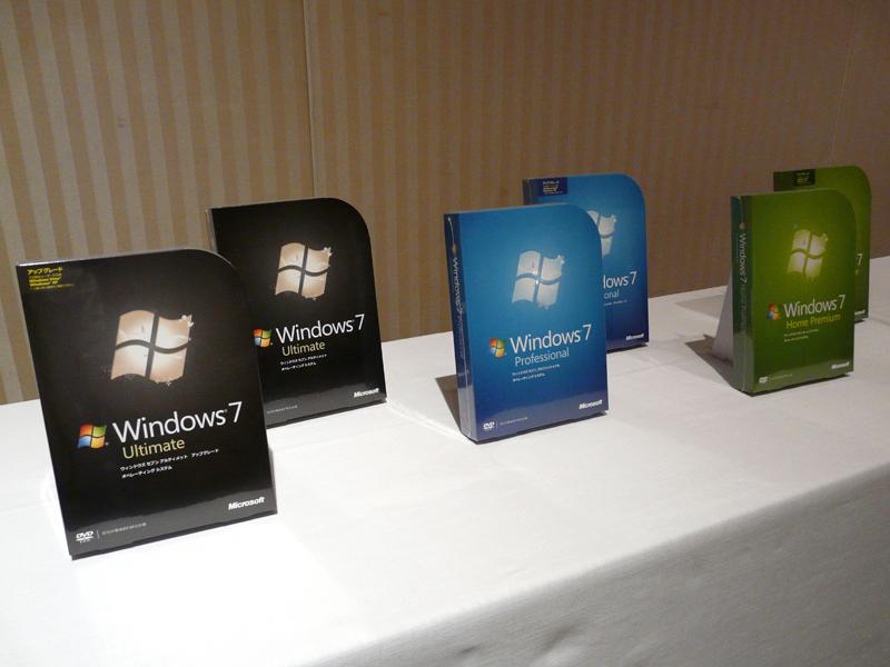 Windows 7のパッケージ