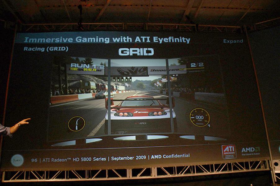 AMDが提案するマルチディスプレイの使い方