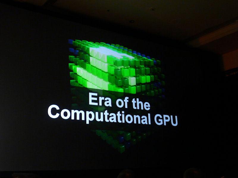 現在は演算GPUの時代