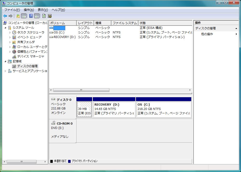 250GBのHDDは3つのパーティションになっていた。Cドライブは約218GBとなっている