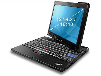 ThinkPad X200 Tablet