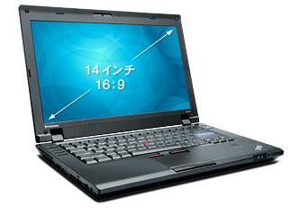 ThinkPad SL410