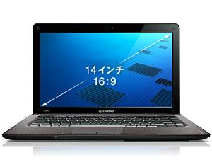 IdeaPad U450p