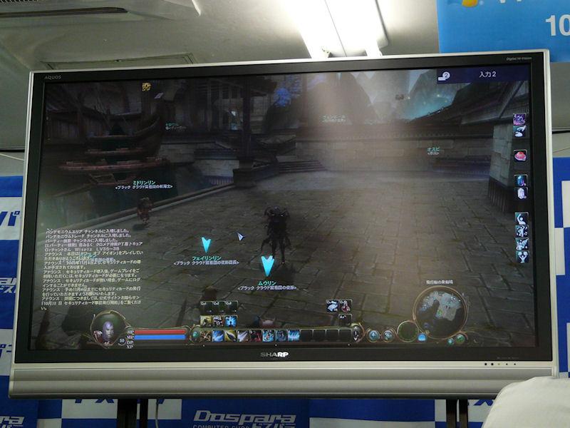 最新MMORPG「タワーオブアイオン」を実際にプレイしながら紹介した