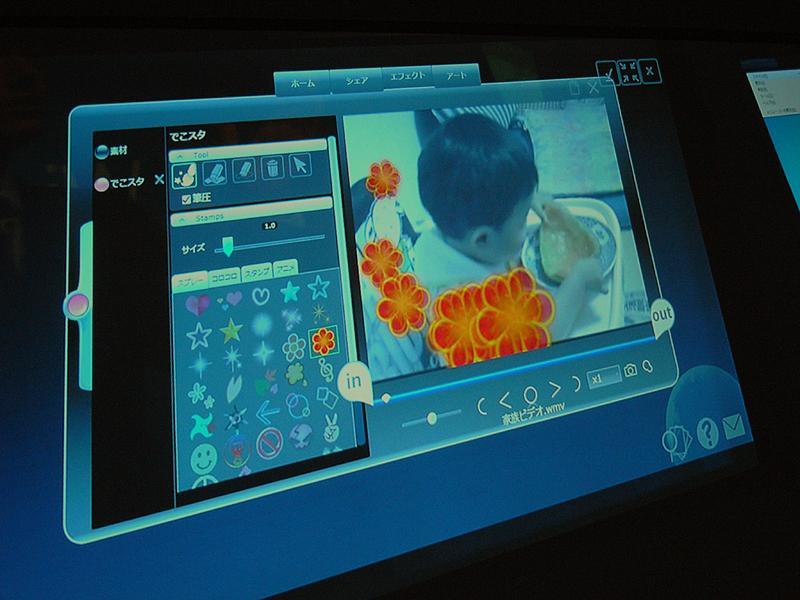 LoiLo Touchによる直感的な動画編集