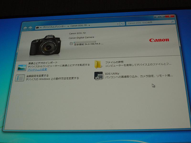 キヤノンのデジタル一眼レフカメラ「EOS 7D」を接続すると、デバイスセンターで関連する項目が表示され、一括管理できる