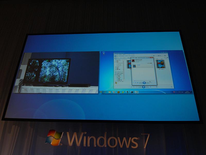 Windows Media Playerで、PCにあるファイルをソニーのTV「ブラビア」に転送して再生するデモ