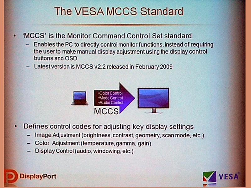 MCCSによりOS上からディスプレイの色温度やカラーなどを設定できる