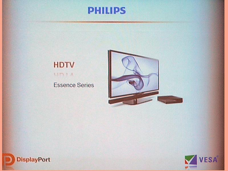 PhilipsのDisplayPort対応液晶TV