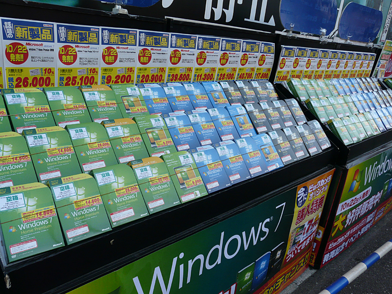 店頭に並んだWindows 7のパッケージ