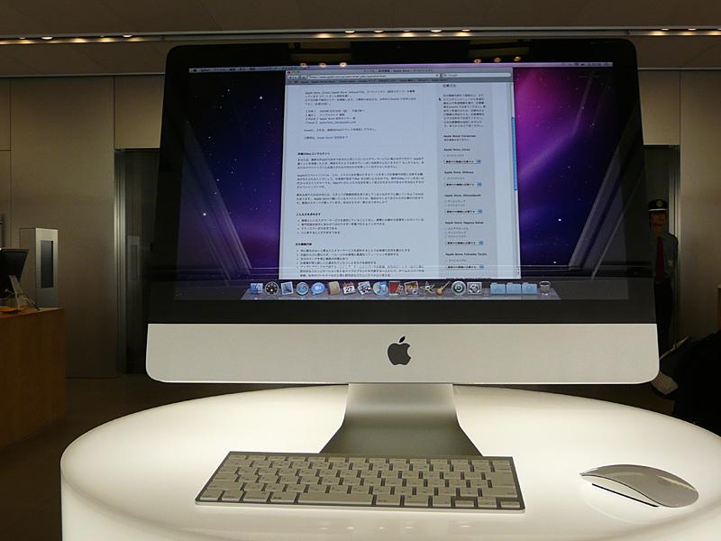 10月21日から出荷を開始した新iMac