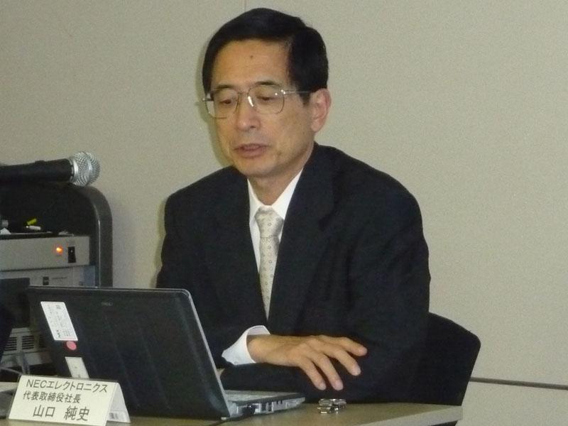 山口純史 代表取締役社長