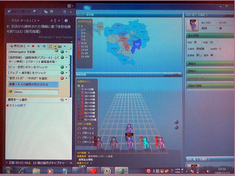 単体ツールの「テストアンドラボマネージャー」によって、作成したアプリケーションを、左側に表示される手順通りにユーザーが再現し、問題があった場合、開発者にフィードバックできる。画面キャプチャなどを添付できるほか、手順はバックラウンドでスクリプト、そしてビデオとして記録される機能も持つ