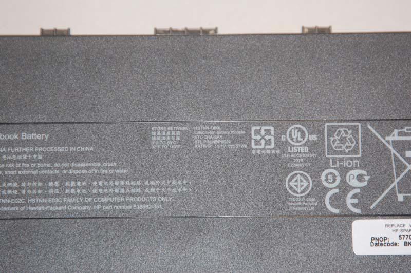 dm3iのバッテリは、11.1V/57Whの6セル仕様だ