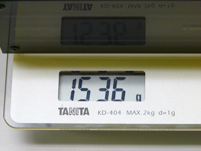 重量は実測で1,536gだった
