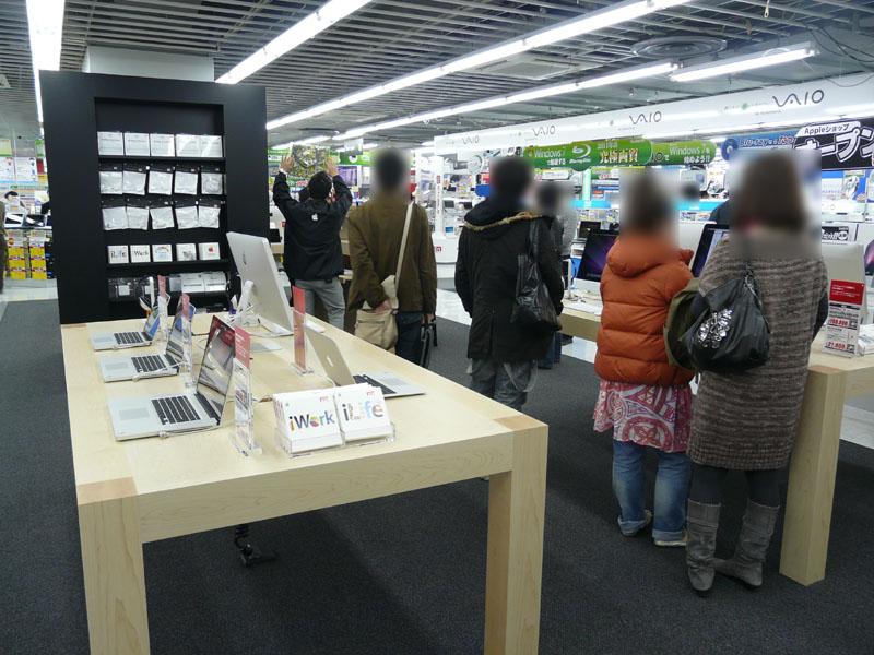 ビックカメラ名古屋駅西店のAppleショップ