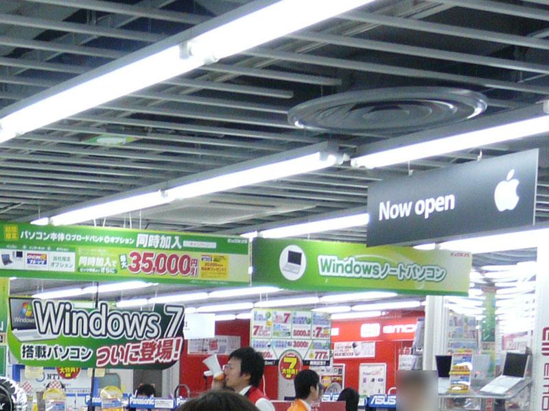Appleショップの向こうはWindows PCの売り場。比較検討しやすくしている