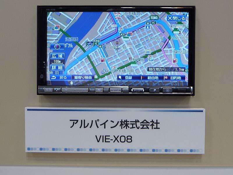 Windows Automotiveを搭載したカーナビの画面例。アルパインの「VIE-X08」。ET2009のマイクロソフト展示ブースで撮影