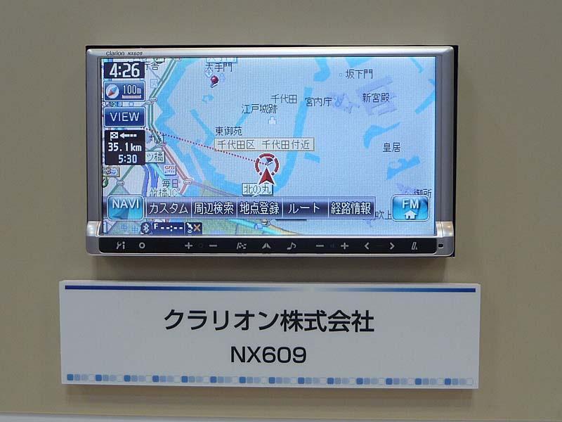 Windows Automotiveを搭載したカーナビの画面例。クラリオンの「NX609」。ET2009のマイクロソフト展示ブースで撮影