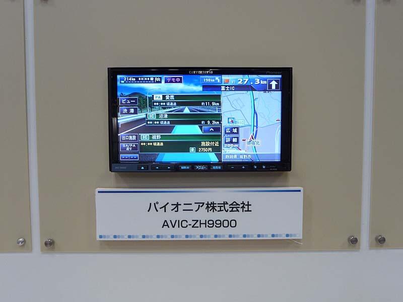 Windows Automotiveを搭載したカーナビの画面例。パイオニアの「AVIC-ZH9900」。ET2009のマイクロソフト展示ブースで撮影