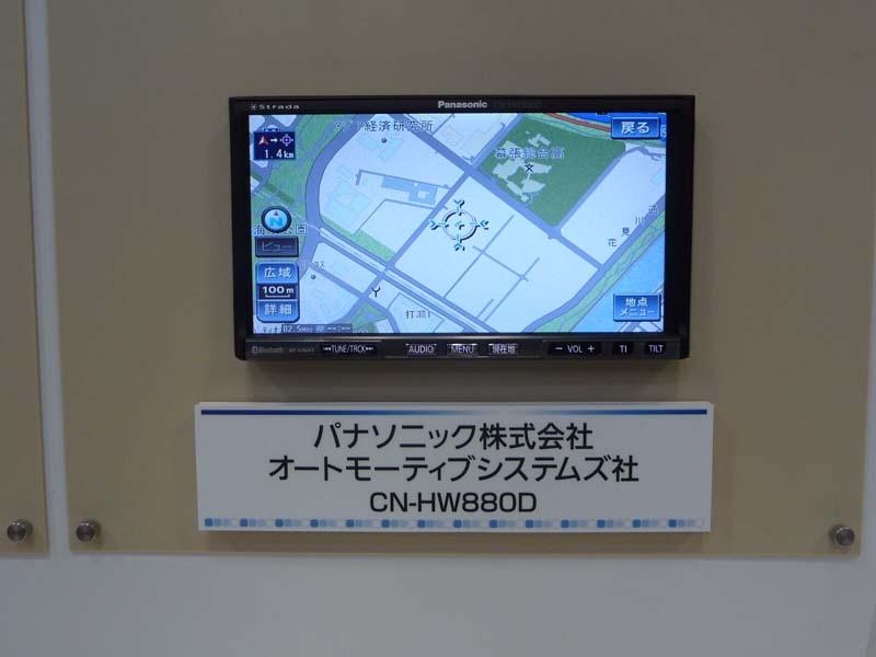 Windows Automotiveを搭載したカーナビの画面例。パナソニックの「CN-HW880D」。ET2009のマイクロソフト展示ブースで撮影
