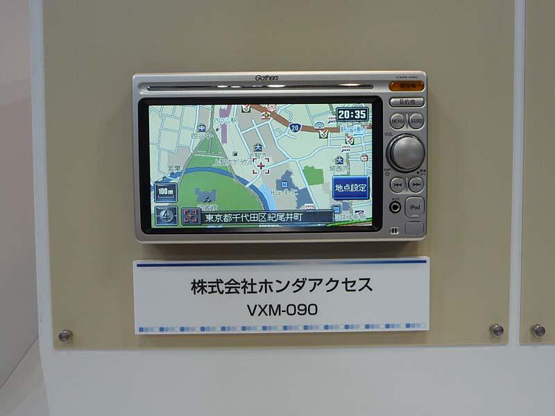 Windows Automotiveを搭載したカーナビの画面例。ホンダアクセスの「VXM-090」。ET2009のマイクロソフト展示ブースで撮影