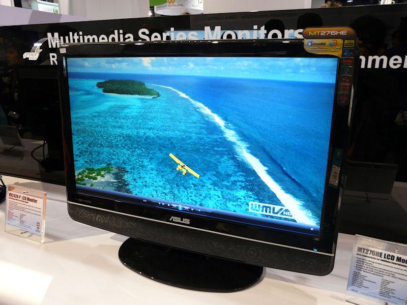 MT276HE。27型、2ms、400cd/平方m、50,000:1、160/170度、HDMI×2、ミニD-Sub15ピン、S/PDIF、スピーカー