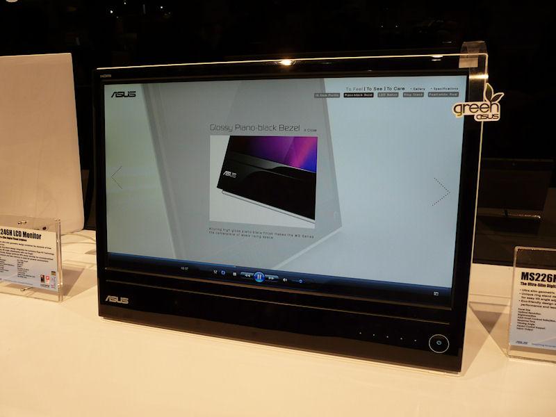 21.5型、MS226H。2ms、250cd/平方m、50,000:1、160/170度、HDMI、ミニD-Sub15ピン