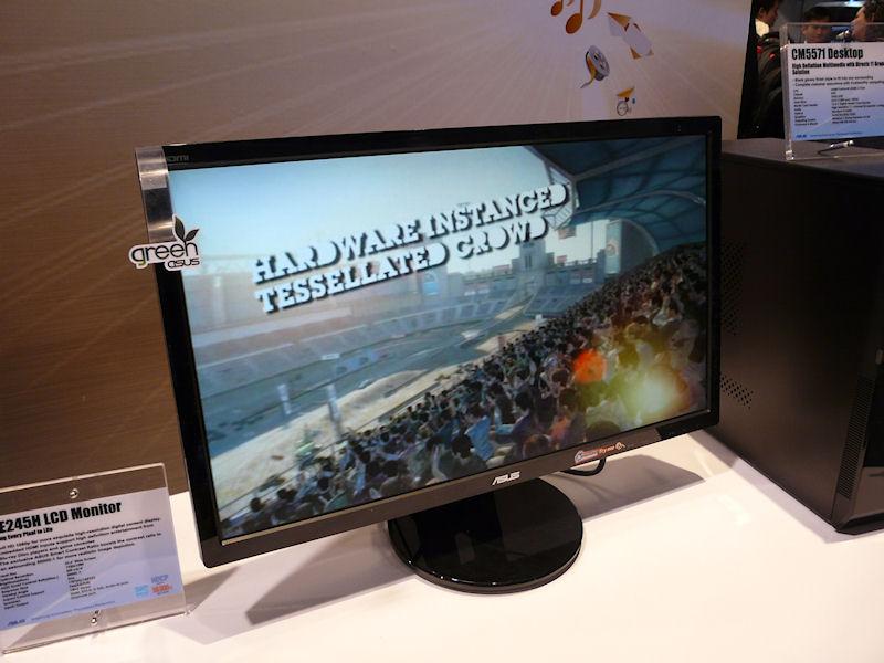 VE245H。23.6型、5ms、250cd/平方m、50,000:1、160/170度、HDMI、DVI-D、ミニD-Sub15ピン、スピーカー