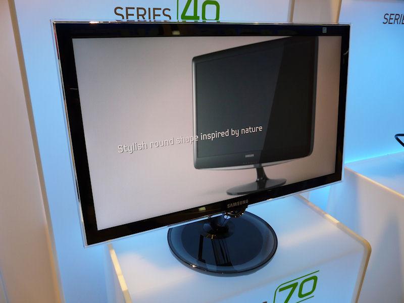 Samsung SyncMaser PX2370。23型、2ms、5百万:1、160/170度、HDMI、DVI、ミニD-Sub15ピン