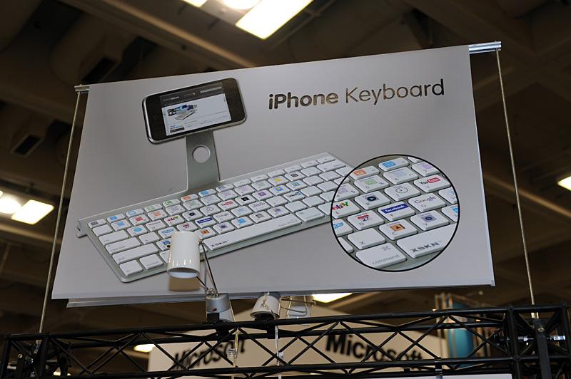 iPadと同時に発表されたApple純正のドック付きキーボードがiPhoneでも使えないものかと期待を寄せているユーザーも多いはずだ。そんな中、Apple純正のWireless Keyboardをカスタム化したiPhone用キーボードの看板を発見。カスタムキーボードやキーボードショートカットが印刷されたスキンを発売するXSKNのヨーロッパディビジョンが自社ブース頭上の看板でのみ紹介していたが、残念ながら実機の展示は見あたらなかった