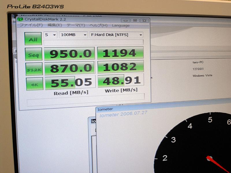 性能のテスト。ストレージにIntelのX25-Eを4台採用している