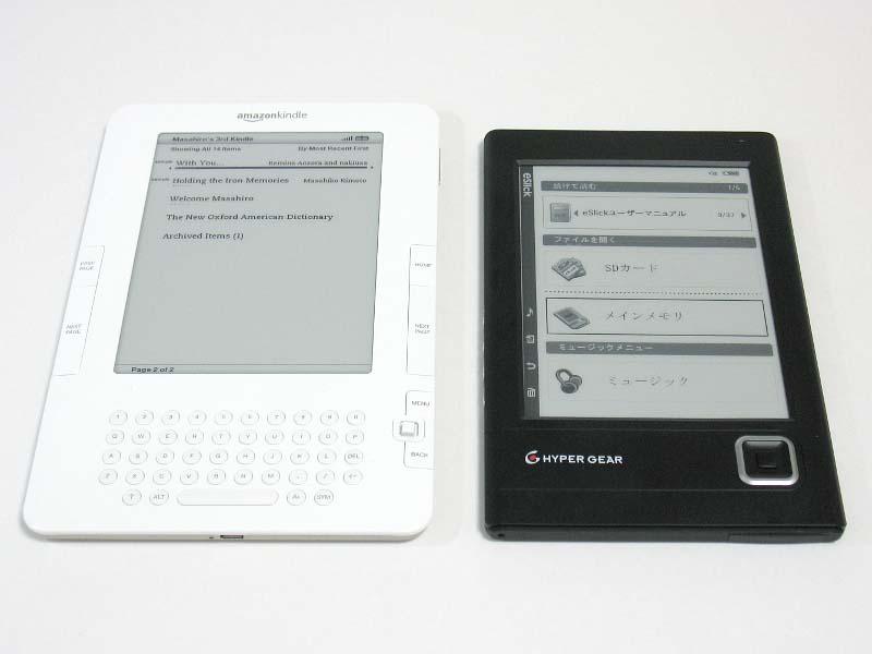 Kindleとの比較。画面サイズは同じ6インチだが、ベゼル幅が狭くキーボードがないことから、筐体は本製品のほうがひとまわり小さい