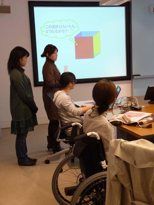 マイクロソフトから宿題として出されたPowerPointの特別支援教育での活用例の発表風景