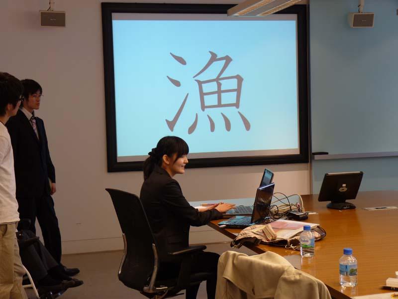 写真や動画を使い、漢字を理解してもらう発表