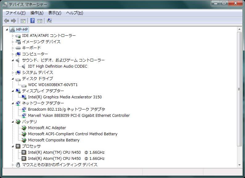 デバイスドライバ/主要なデバイス。HDDは7,200rpmのWD1600BEKT(キャッシュ16MB)が使われている