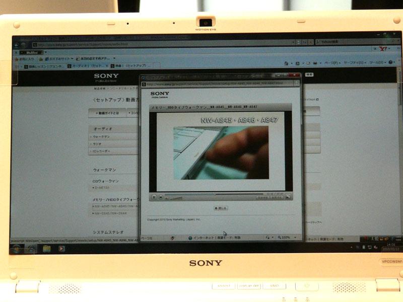ウェブで公開されている「<セットアップ>動画ガイド」。約110種類の製品が対象