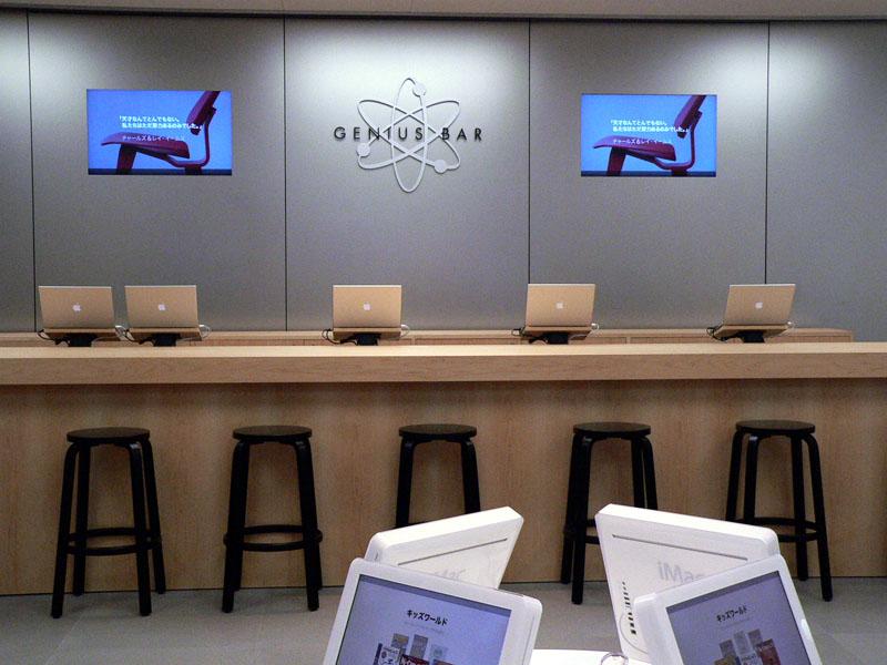 アップルストアのGenius Bar