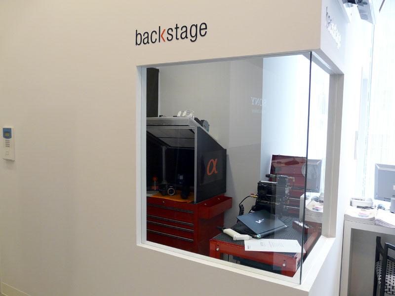 backStageの修理を行なう作業スペース