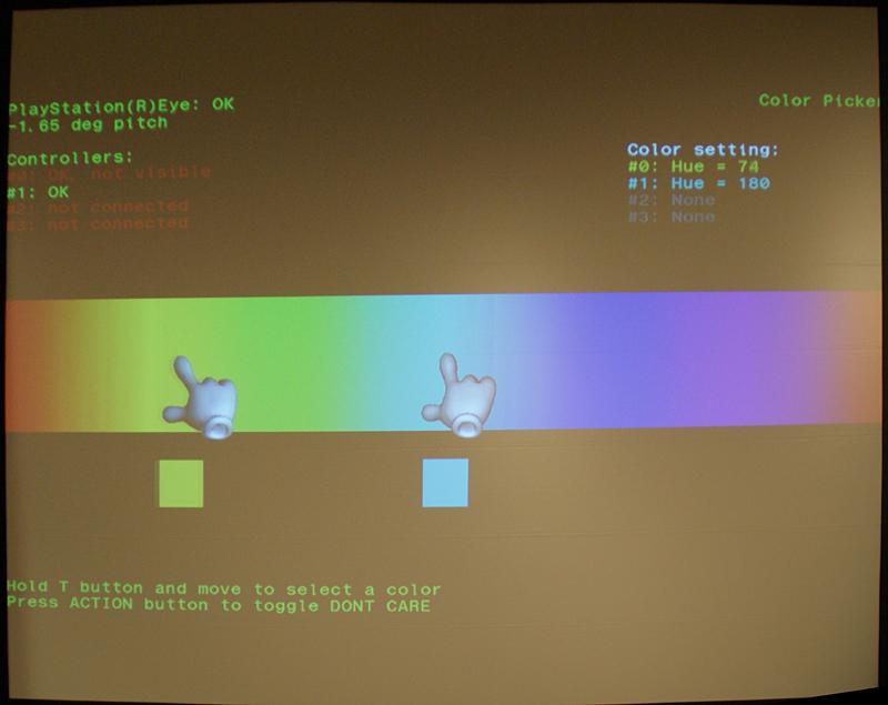 カラーを変えられるモーションコントローラ
