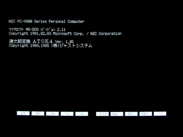 スクリーンセーバーが立ち上がると、PC-9800の起動画面から再現される
