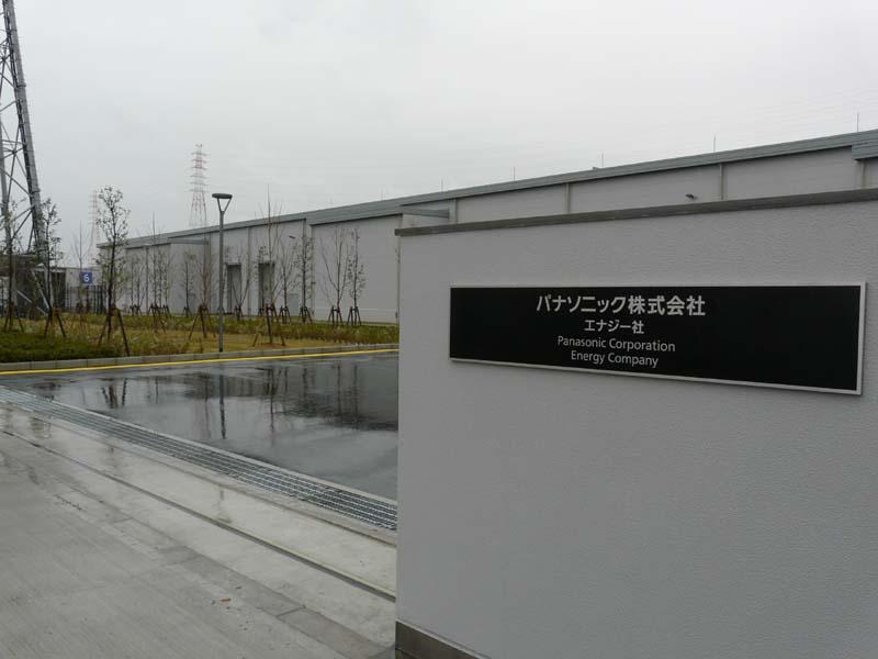 パナソニック エナジー社 住之江工場